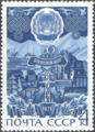 The Soviet Union 1973 CPA 4240 stamp (Buryat Autonomous Soviet Socialist Republic (Established on 1923.05.30)).png