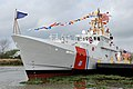 The USCGC Robert Yered -a.jpg