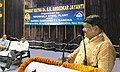 The Union Minister for Tribal Affairs, Shri Jual Oram addressing the gathering at the Ambedkar Jayanti celebrations, in Rourkela, Odisha on April 14, 2018.jpg