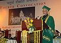 The Vice President, Shri Mohd. Hamid Ansari addressing at the 4th Convocation of Chatrapati Sahuji Maharaj Medical University, in Lucknow, Uttar Pradesh on January 06, 2009.jpg