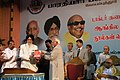 The Vice President, Shri Mohd. Hamid Ansari releasing the English Rendering of the Works of the Chief Minister of Tamil Nadu, Dr. Kalaignar M. Karunanidhi, at a function in Chennai on May 31, 2010.jpg