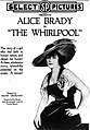 The Whirlpool (1918) - 3.jpg