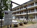 The court of Tuol Sleng prison.JPG