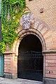 The entrance to Magle Stora kyrkogata 11-5, Lund.jpg