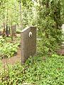 The grave of the Hero of the Soviet Union Andrei Pisarev.JPG