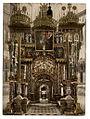 The interior of the Holy Sepulchre Jerusalem Holy Land.jpg
