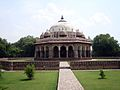 The tomb of Isa Khan Niyazi 80.jpg
