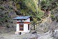 Thimphu to Wangdue Phodrang highway, Bhutan - panoramio.jpg