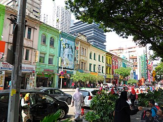 Jalan Tuanku Abdul Rahman - Image: Three storey colonial shoplots, Jalan Tuanku Abdul Rahman 27 June 2014