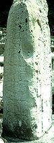 Tikal St13l.jpg