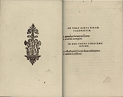 Title page first editions of Lysistrata of Aristophanes, 1516.jpg