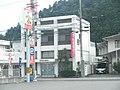 Tokushima bank Wajiki branch.jpg