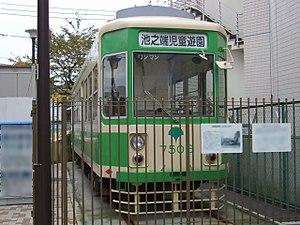 Toei 7500 series - Image: Tokyo tram 7506