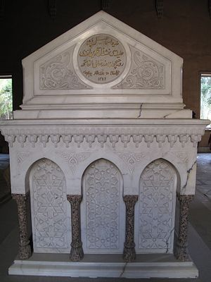 Neshedil Kadinefendi - The tomb of Neshedil Kadinefendi