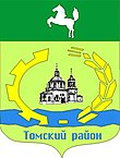 Tomsky district of Tomsk Oblast coat of arms.jpg