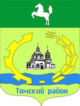 Tomsky District - Image: Tomsky district of Tomsk Oblast coat of arms