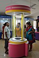 Tornado - Fun Science Gallery - Digha Science Centre - New Digha - East Midnapore 2015-05-02 9419.JPG