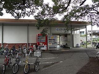Tosa-Ōtsu Station Railway station in Kōchi, Japan