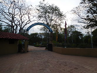 Shivpuri district - Tourist Village Shivpuri