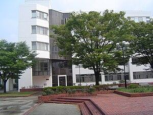 Toyohashi University of Technology - One of the Buildings of Toyohashi University of Technology