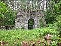 Trail Arch.jpg
