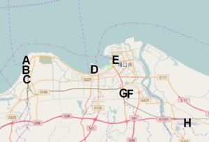 Haikou Meilan International Airport - Image: Transportation in the Haikou area 01