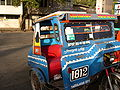 Tricycle Bohol3.jpg