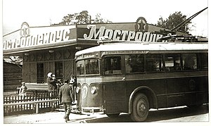 Trolleybus end station 1934.jpg