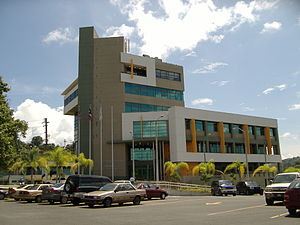 Trujillo Alto, Puerto Rico city hall.JPG