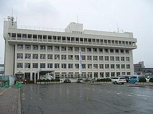 Tsuruga, Fukui - Tsuruga City office.