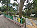 Tsz Wan Shan Road Sitting-out Area 01.jpg