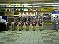 Tucheng Station Inner.jpg