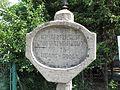 Tuchow cmentarz 164 drogowskaz 2.jpg