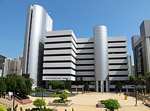 Tuen Mun Government Offices 201207.jpg