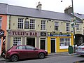 Tully's Bar - Golden Takeaway - geograph.org.uk - 1335800.jpg