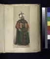 Turkey, 1820 (NYPL b14896507-416321).tiff