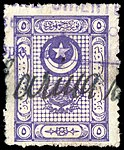 Turkey1925 Sul6189 rouletted in lines.jpg