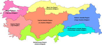 географический регион: