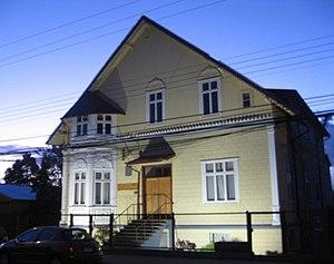 Austral University of Chile - Centro de Educación continua building in downtown Valdivia