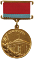 UKRAINE-AWARD-ARCHITECT-1988.PNG