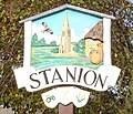 UK Stanion-2.jpg