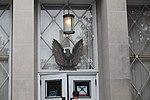USPO Westhampton Beach 11978 doorway eagle 01.jpg