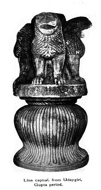 Udayagiri Caves - Another lion capital from Udayagiri, Gupta period.