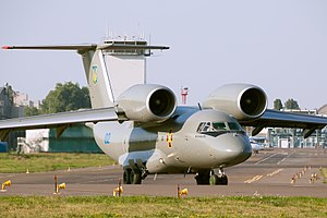 Ukraine National Guard Antonov An-72 at Zhulyany.jpg