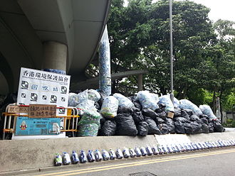 Umbrella Movement - Volunteer-organized recycling station on Harcourt Road, Admiralty, inside the occupation zone