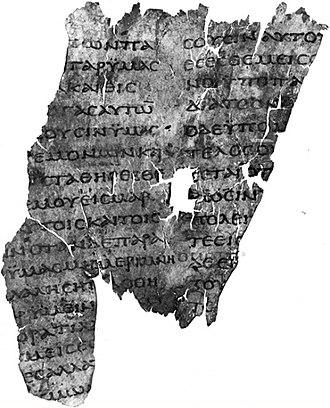 Uncial 0171 - Image: Uncial 0171 fragment 1 (Berlin, Staatliche Museen, P. 11863) recto Matthew 10,17 25