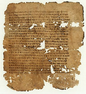 Uncial 0181