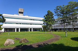United College (Hong Kong) - Buildings and the lawn inside Campus