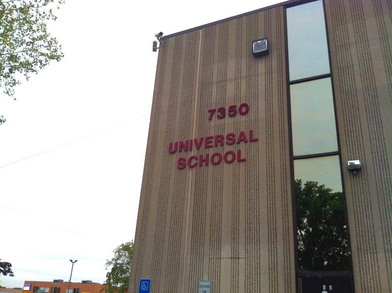 File:Universal School.png