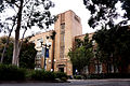 University of Melbourne Chemistry School Building - Entrance View (from North).jpg